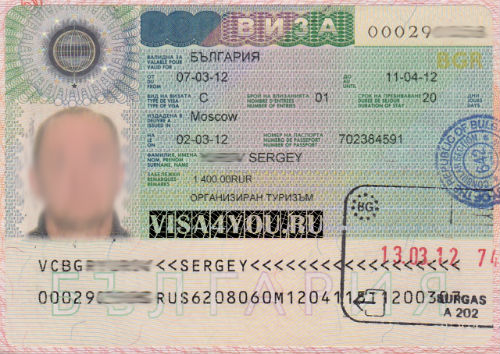фото в болгарию на визу