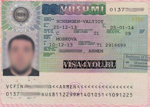Как получить и оформить визу в Финляндию самостоятельно 3